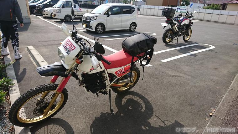 f:id:hideyoshi-motolife:20170626063502j:plain