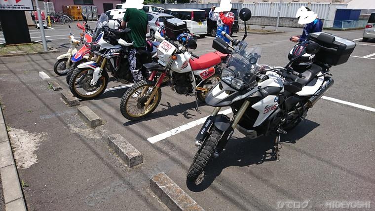 f:id:hideyoshi-motolife:20170626173143j:plain