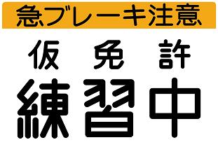 f:id:hideyoshi-motolife:20170715204541p:plain