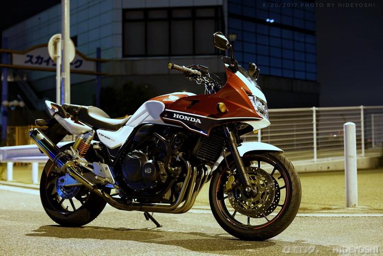 f:id:hideyoshi-motolife:20170813215410j:plain