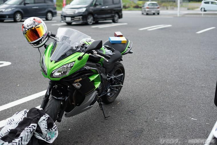 f:id:hideyoshi-motolife:20170828003016j:plain