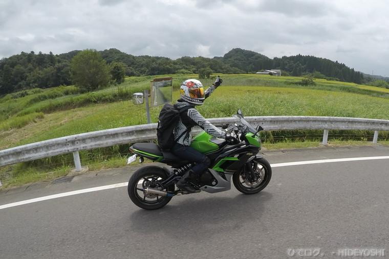 f:id:hideyoshi-motolife:20170828011728j:plain