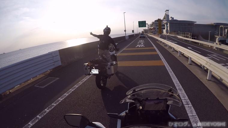 f:id:hideyoshi-motolife:20170828191308j:plain