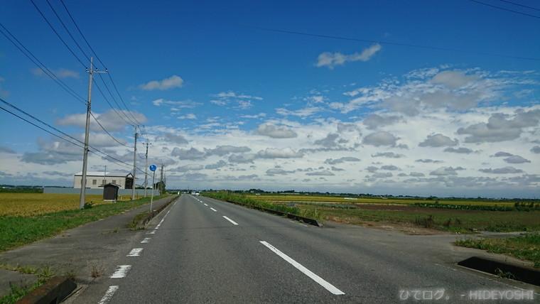 f:id:hideyoshi-motolife:20170907112948j:plain