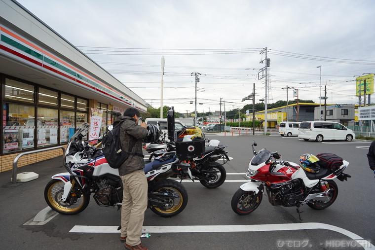 f:id:hideyoshi-motolife:20170925165152j:plain