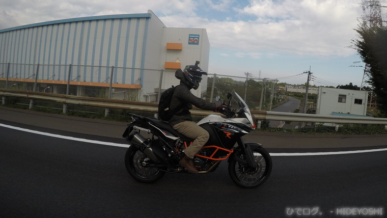 f:id:hideyoshi-motolife:20170925180923j:plain