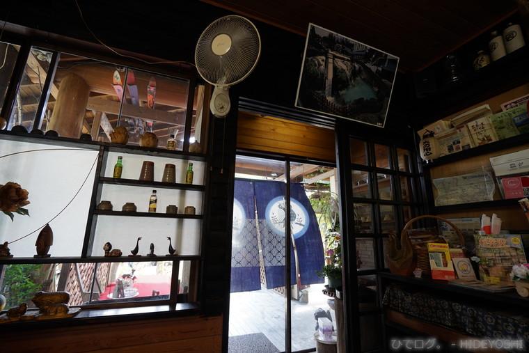 f:id:hideyoshi-motolife:20170925191932j:plain
