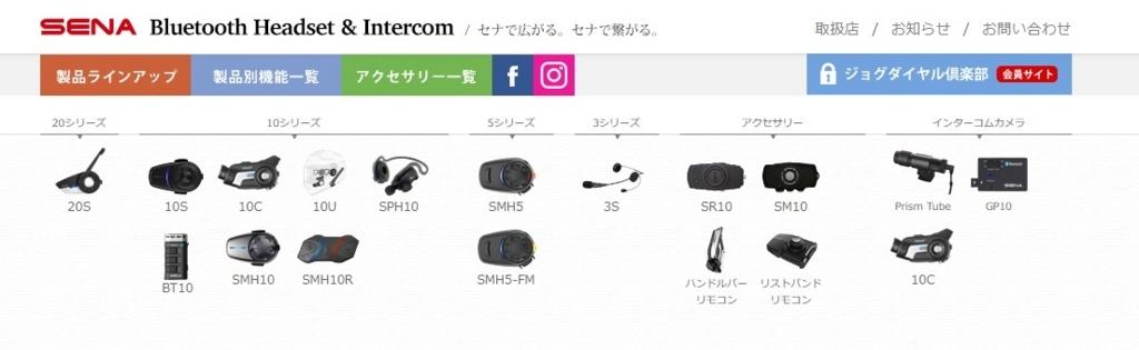 f:id:hideyoshi-motolife:20170926143001j:plain