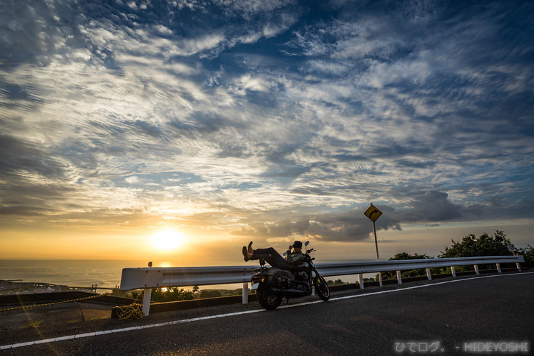 f:id:hideyoshi-motolife:20171004044111j:plain