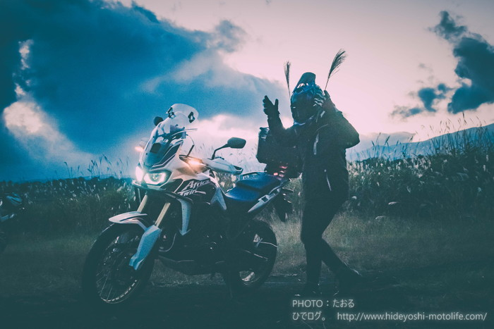 f:id:hideyoshi-motolife:20171107035100j:plain