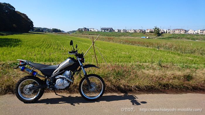 f:id:hideyoshi-motolife:20171110135802j:plain