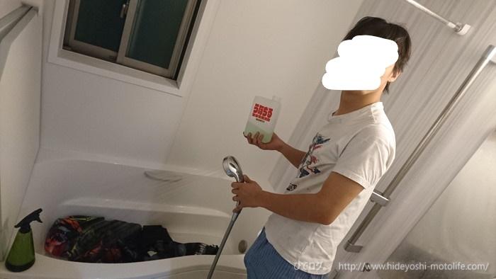f:id:hideyoshi-motolife:20171111115354j:plain