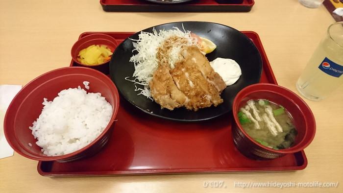 f:id:hideyoshi-motolife:20171111120518j:plain