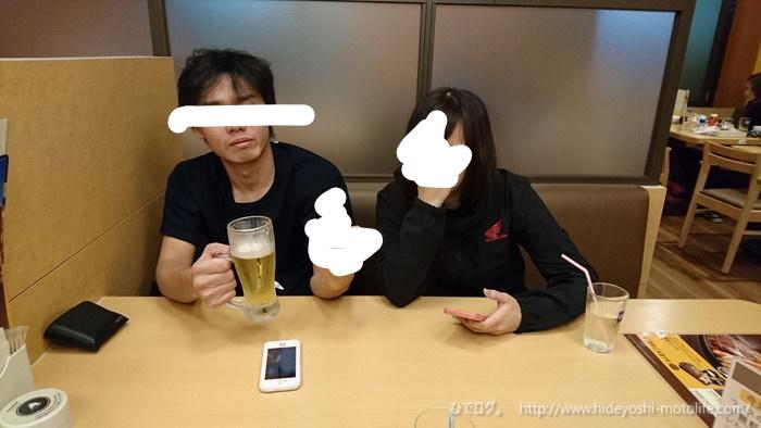 f:id:hideyoshi-motolife:20171111120545j:plain