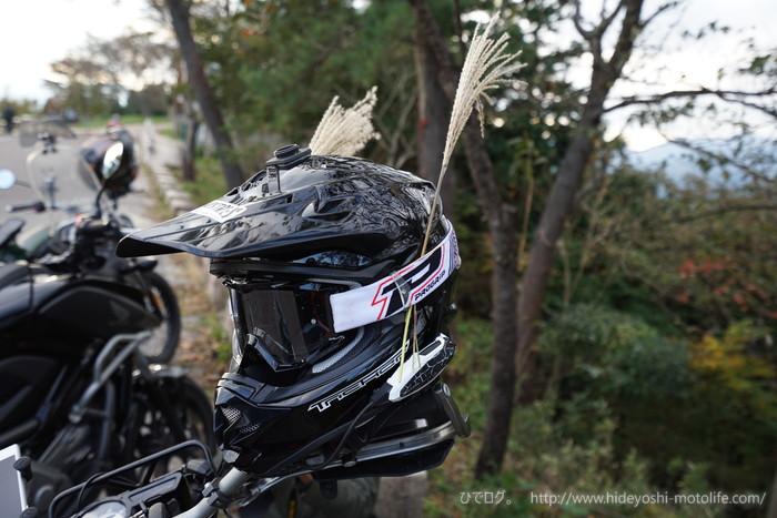 f:id:hideyoshi-motolife:20171111152010j:plain