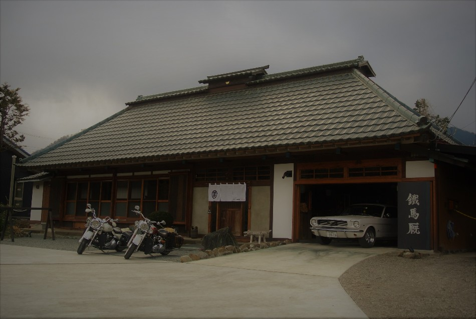 f:id:hideyoshi-motolife:20171112181546j:plain