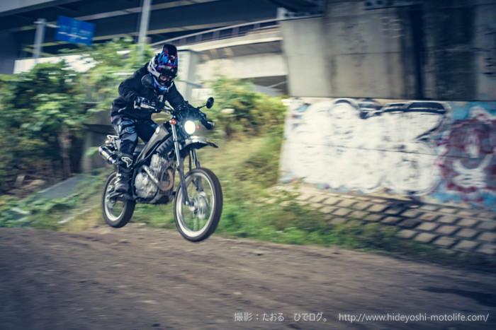 f:id:hideyoshi-motolife:20171119011104j:plain