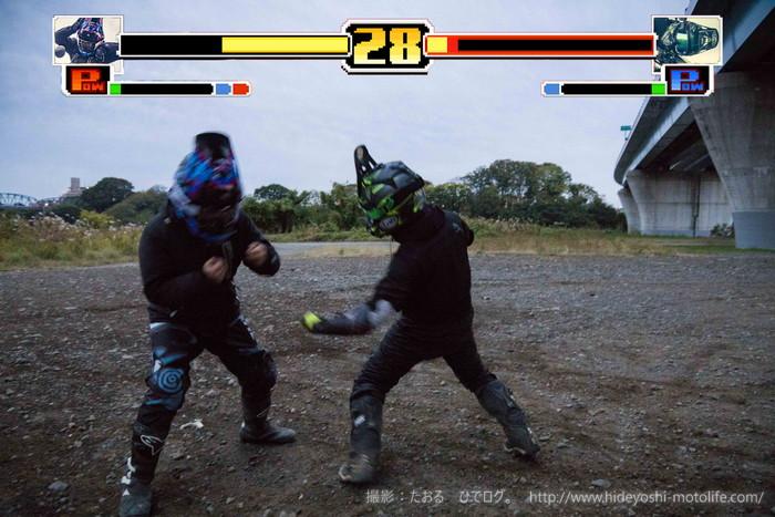 f:id:hideyoshi-motolife:20171119013015j:plain