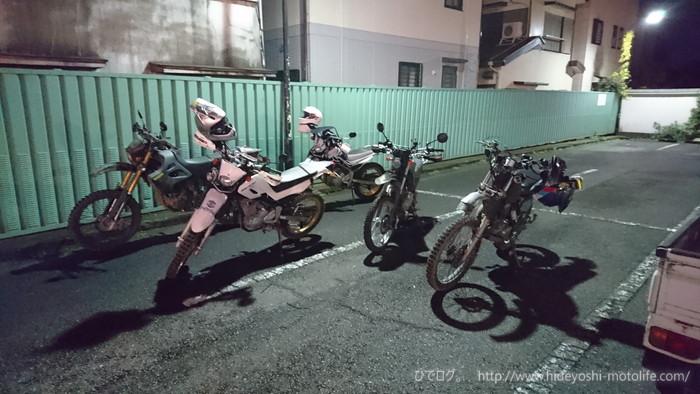 f:id:hideyoshi-motolife:20171119013851j:plain