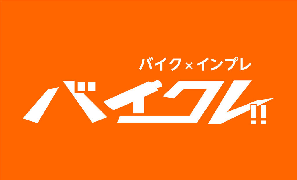 f:id:hideyoshi-motolife:20180918205744j:plain