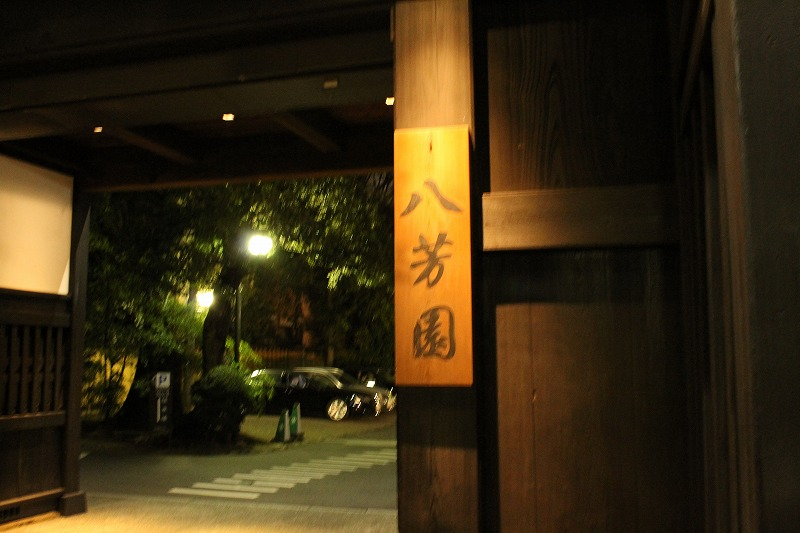 f:id:hideyoshi1537:20150324004921j:plain