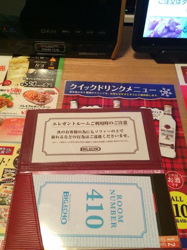 f:id:hideyoshi1537:20150401133151j:plain