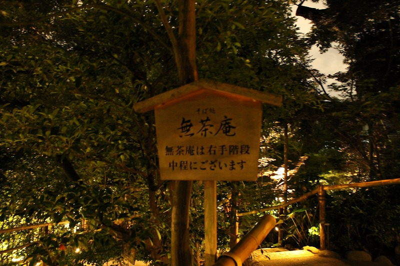 f:id:hideyoshi1537:20150609211642j:plain