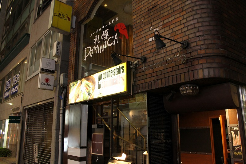 f:id:hideyoshi1537:20150625232616j:plain