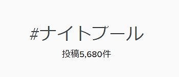 f:id:hideyoshi1537:20150813175940j:plain