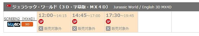 f:id:hideyoshi1537:20150821014934j:plain
