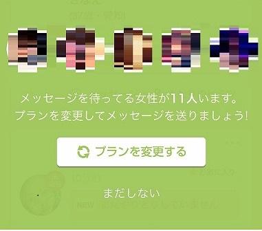 f:id:hideyoshi1537:20150903202054j:plain