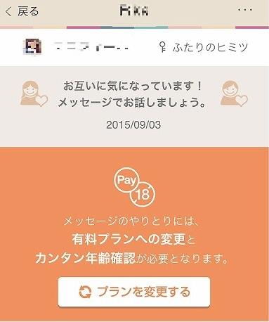f:id:hideyoshi1537:20150903202701j:plain