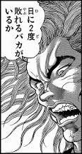 f:id:hideyoshi1537:20150904214218j:plain