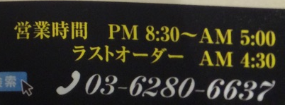 f:id:hideyoshi1537:20150904214453p:plain