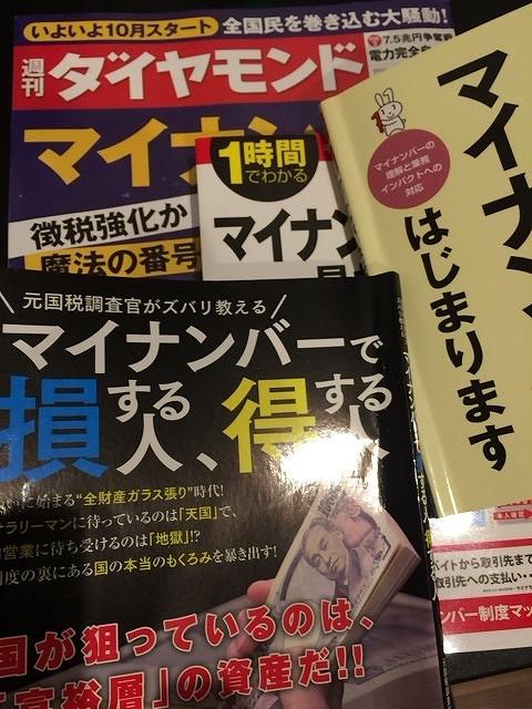 f:id:hideyoshi1537:20150915010234j:plain
