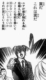 f:id:hideyoshi1537:20150925200441j:plain