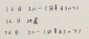 f:id:hideyoshi1537:20150928082926p:plain