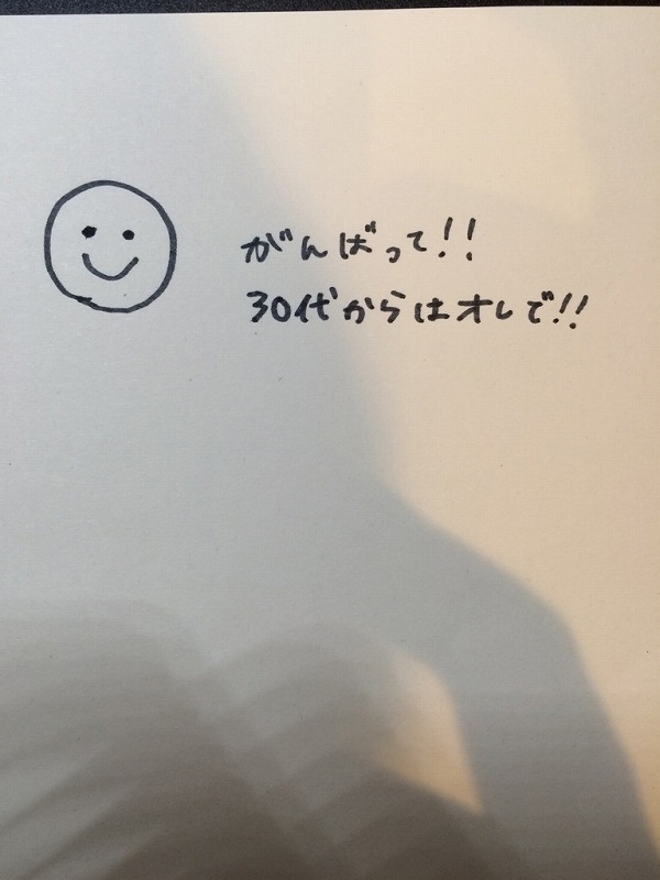 f:id:hideyoshi1537:20150929082339j:plain