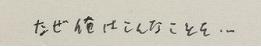 f:id:hideyoshi1537:20150929195618p:plain