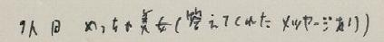 f:id:hideyoshi1537:20150929205215p:plain