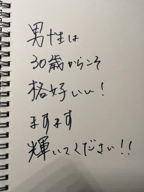 f:id:hideyoshi1537:20150929205319j:plain