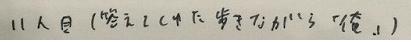 f:id:hideyoshi1537:20150929210537p:plain