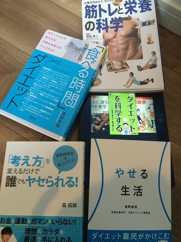 f:id:hideyoshi1537:20151004133502j:plain