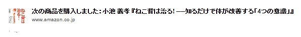 f:id:hideyoshi1537:20151004134254j:plain