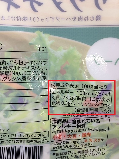 f:id:hideyoshi1537:20151004150612j:plain