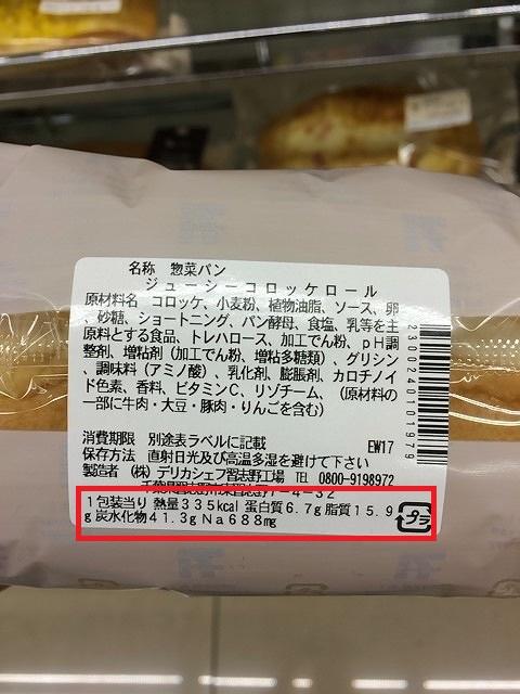 f:id:hideyoshi1537:20151004150623j:plain