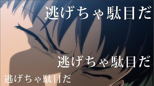 f:id:hideyoshi1537:20151004151120j:plain