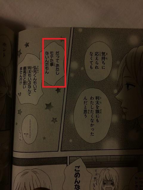 f:id:hideyoshi1537:20151008011359j:plain