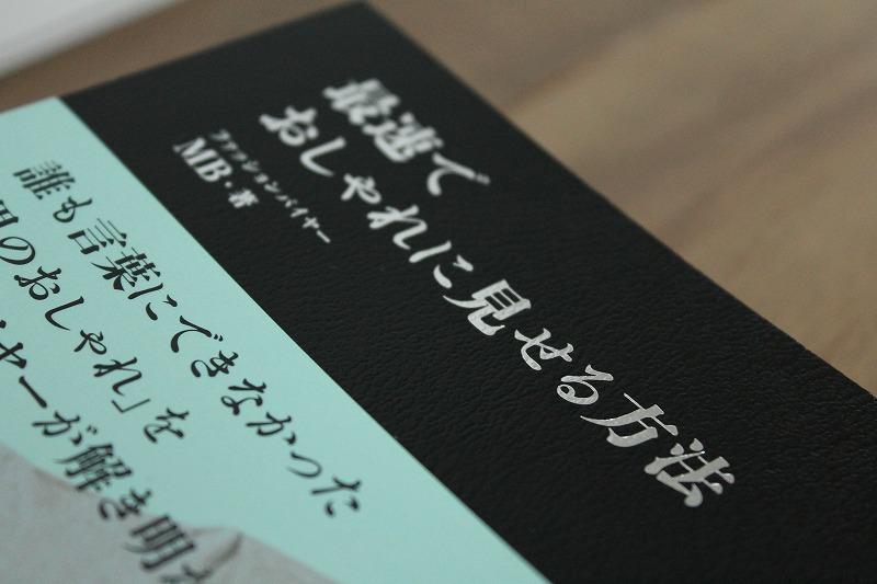 f:id:hideyoshi1537:20151017150717j:plain