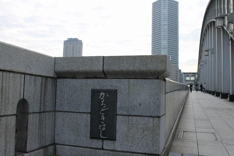 f:id:hideyoshi1537:20151107100618j:plain